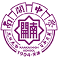Tianjin Nankai High School
